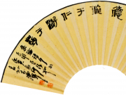 孙家潭的书法篆刻艺术