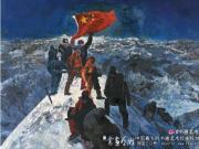 征服珠峰--冯杰