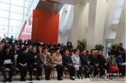 百年中国女性艺术大展