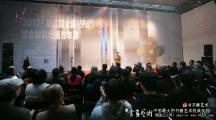 宁波综合材料绘画双年展开幕