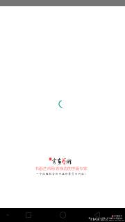 书画艺术网app上线
