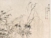 清代画家华喦《金谷园图》