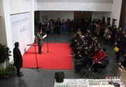 西部青年美术高级研修班在京开幕