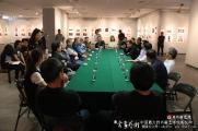 庆祝改革开放40周年全国美术作品展览