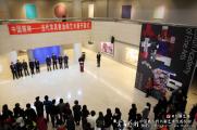 中国油画展(抽象展)沈阳巡展