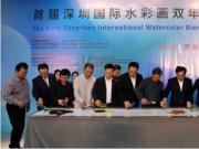 深圳国际水彩画双年展在深圳罗湖开幕
