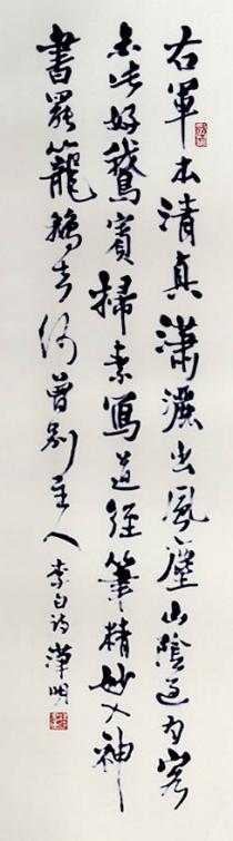 宜兴 俞汉明
