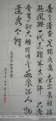 参赛者:河北唐山-王继良