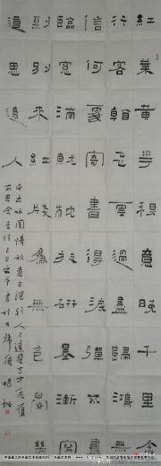 参赛者:河南商丘-杨城