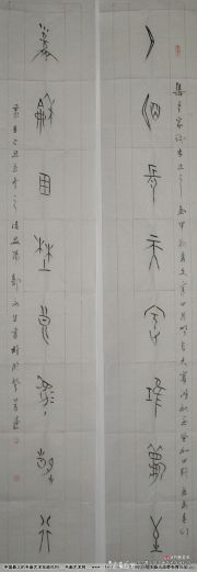 参赛者:河南安阳-郭永生