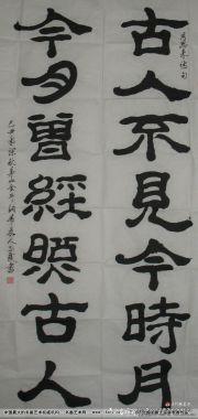 参赛者:江苏金坛-曹世武