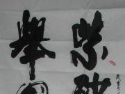 参赛者:北京海淀-那维东