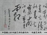 参赛者:广西桂林-周宗禹
