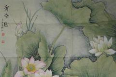 参赛者:河南平顶山-曹绿洲
