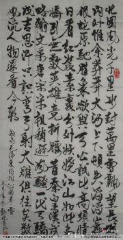 参赛者:贵州湄潭-郑晓青
