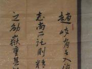 参赛者:黑龙江双鸭山-王家峰