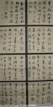 参赛者:黑龙江双鸭山-王德利