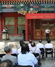 美丽乡村行写生采风作品展在京开幕
