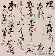 冯燕平先生及其书法历程