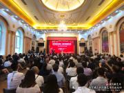 改革开放40周年 中国绘画成就展