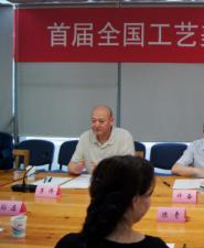 全国工艺美术大展初评在北京举办