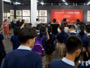 讲中国故事架上连环画展绍兴站开幕