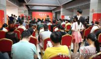 国风盛典 在国家画院国展美术中心开幕