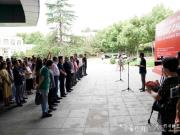 马赛克艺术展巡展南京在艺术学院美术馆开幕