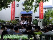 中国画艺委会写生作品展在亚明艺术馆举办