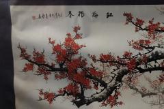 著名画家 田成喜《红梅报春图》低价