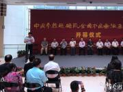 燕赵雄风中国画油画展在石家庄市开幕
