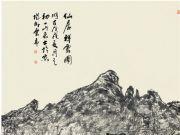 杨长喜工作室作品选