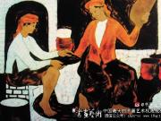 磨漆画艺术交流