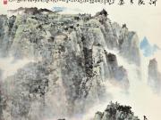 芥舟楫痕——刘鸿洲画展