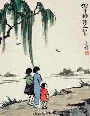 丰子恺的诗意漫画