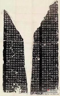 读蔡邕《九势》札记