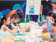 儿童艺术体验空间新探索