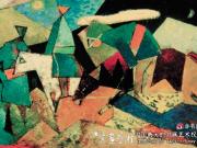 蒙古国现当代绘画艺术