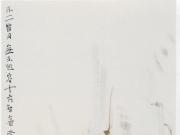 这就是抽象性山水画?