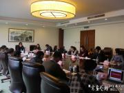 漆画艺委会召开2018工作会议