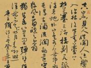 既豪迈 且儒雅——王春新书法