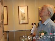 著名美术史家 美术教育家金维诺逝世