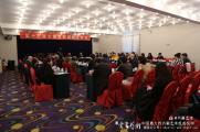 全国美展艺委会调研工作会在京召开