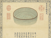 乾隆的古陶瓷品鉴定法