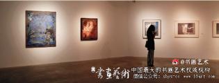 抽象艺术的中国精神