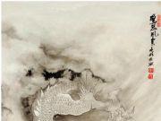 汪晓彬的水墨龙画