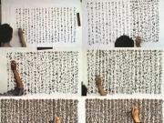 中国影像艺术三十年