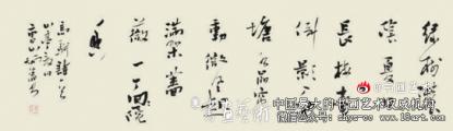 刘炳清书法漫说