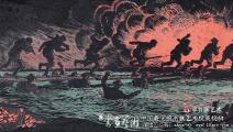 广东美术100年略论
