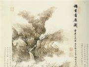 吴湖帆《梅景书屋图》